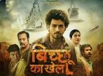 दिव्येंदु शर्मा स्टारर 'बिच्छु का खेल' को IMDb पर मिली शानदार की 8.8 रेटिंग; बनाया खास रिकॉर्ड
