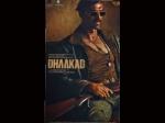 First Look- 'धाकड़' से अर्जुन रामपाल का दमदार लुक रिलीज, निभाएंगे खतरनाक विलेन का किरदार