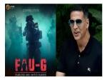 अक्षय कुमार के FAU-G एक्शन गेम का धुआंधार जलवा, 40 लाख प्री-रजिस्ट्रेशन, इंस्टॉल से खेलने तक जानिए सब कुछ
