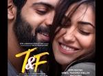 संजय लीला भंसाली की फिल्म में 2 नए चेहरे, पूनम ढिल्लों के बेटे करेंगे डेब्यू,देख लीजिए फर्स्ट लुक