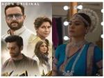 बड़ा झटका: सैफ अली खान की तांडव- काजोल की त्रिभंगा पूरी फिल्म HD Print LEAK, तेजी से डाउनलोड