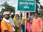 दिल्ली में होगा सुशांत सिंह राजपूत मार्ग, एक्टर के 35वें जन्मदिन पर दिया गया ट्रिब्यूट