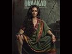 कंगना रनौत के बाद, फिल्म धाकड़ से दिव्या दत्ता का नया पोस्टर रिलीज- दमदार और दिलचस्प