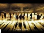 अमिताभ बच्चन और सिद्धार्थ मल्होत्रा की आंखे 2 को लेकर आई बड़ी अपडेट, इस महीने फ्लोर पर आएगी फिल्म!