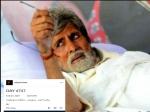 अमिताभ बच्चन ने फिर बांटा दर्द - होनी है सर्जरी, कुछ लिख नहीं पाए