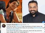 इनकम टैक्स चोरी: कंगना रनौत ने अनुराग कश्यप को बताया रेपिस्ट, आतंकवादी, चोर और दाऊद गैंग का हिस्सा