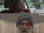Trailer- ओशो रजनीश की विवादित सेक्रेटरी 'मां आनंद शीला' की डॉक्यूमेंट्री, सर्चिंग फॉर शीला का ट्रेलर रिलीज