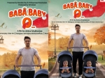 शकुंतलादेवी फेम एक्टर जिशू सेनगुप्ता की नई फिल्म 'बाबा बेबी ओ', देखिए पोस्टर