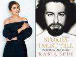 प्रियंका चोपड़ा जोनास लॉन्च करेंगी कबीर बेदी की ऑटोबायोग्राफी 'स्टोरीज़ आई मस्ट टेल: द इमोशनल लाइफ ऑफ द एक्टर'