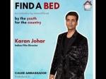 कोरोना का कहर: करण जौहर की नई मदद, कोविड सेंटर्स व अस्पताल में बेड्स ढूंढने में करेंगे मदद