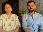 कोविड 19 से प्रभावित लोगों की मदद के लिए आगे आए अनुष्का शर्मा- विराट कोहली, जुटाए 5 करोड़ डोनेशन