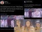 शाहरूख - काजोल का कभी खुशी कभी गम से बेहद इमोशनल सीन बना मज़ेदार वायरल meme
