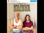 अनुपम खेर - नीना गुप्ता की अगली फिल्म का पोस्टर जारी, करियर की 519वीं फिल्म शिव शास्त्री बाल्बोआ