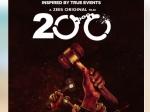 सच्ची घटनाओं से प्रेरित फिल्म '200' का ऐलान, मोशन पोस्टर रिलीज