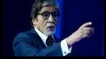 अमिताभ बच्चन के पान मसाला एड पर बड़ा बवाल, NGO ने लिखा खत बोला- छोड़ दो