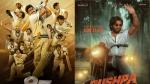 क्रिसमस पर अल्लु अर्जुन की 'पुष्पा' से भिड़ेंगे रणवीर सिंह, '83 द फिल्म' का धमाकेदार क्लैश!