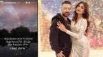 राज कुंद्रा को मिली ज़मानत, 2 महीने बाद जेल से बाहर आए, शिल्पा शेट्टी ने यूं मनाया पति की घरवापसी का जश्न