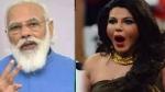 PM नरेंद्र मोदी से देश की ड्रामा क्वीन की डिमांड, बताया अमेरिका से साथ में क्या लेकर आएं? VIDEO