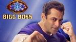 Bigg Boss 15: सलमान खान का शो बिग बॉस 15 कब से हो रहा शुरू? हो गया ऐलान- जानें तारीख VIDEO