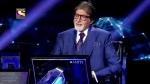 कौन बनेगा करोड़पति 13 में अमिताभ बच्चन ने किया पिता की शादी का खुलासा, बताई बच्चन सरनेम की वजह !