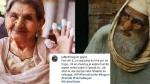 अमिताभ बच्चन की गुलाबो सिताबो बेगम फारूख जफर का 88 वर्ष में निधन, उमराव जान रेखा की मां से हुआ था डेब्यू