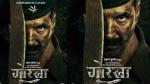 गोरखा फर्स्ट लुक: अक्षय कुमार ने रिलीज़ किया आनंद एल राय के साथ तीसरी फिल्म का शानदार लुक