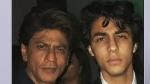 ड्रग केस: शाहरुख खान के बेटे आर्यन खान को झटका, कोर्ट ने खारिज की जमानत याचिका