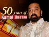 सिनेमा में कमल हासन के 50 साल