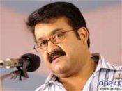 मोहनलाल नहीं बनेंगे प्रियंका के पति
