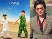 DHAMAKA: एक ही फिल्म से जुड़ गए शाहरूख- सलमान खान.. तगड़ा CONNECTION