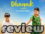 #Review: धनक, शाहरूख - सलमान की जंग में जीत गए दो नन्हें सुपरस्टार