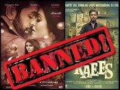 #Breaking: पाकिस्तानी कलाकारों पर बैन, नहीं रिलीज़ होगी ऐ दिल है मुश्किल - रईस