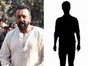 Don't Miss..संजय दत्त की फिल्म में 'बाहुबली' को कोई नहीं पहचान पाया..आपने देखा क्या !