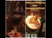 बिंदास करीना ने गर्लफ्रेंड अमृता से कटवाया ADULT बर्थडे केक...अकेले देखिएगा तस्वीरें
