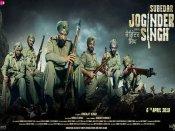 बहादुर सिपाही की कहानी है सुबेदार जोगिंदर सिंह, 6 अप्रैल को होगी रिलीज
