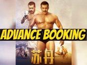 चीन में सलमान खान की सुलतान की रिकॉर्ड तोड़ एडवांस बुकिंग, गदर OPENING की तैयारी