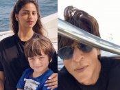 शाहरुख खान बच्चों के साथ मालदीव में कर रहे हैं एंजॉय- आर्यन, अबराम और सुहाना की Pics