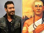 फिल्म 'चाणक्य' के लिए सिर मुडाएंगे अजय देवगन? निर्देशक ने दिया जवाब, बांधे तारीफों के पुल