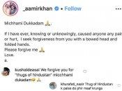 आमिर खान ने मिच्छामी दुक्खम पर मांगी माफी, लोगों ने कहा पहले ठग्स ऑफ हिंदुस्तान के पैसे लौटाओ