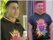 Funny: दो फिल्मों में एक ही टी शर्ट पहन रहे अक्षय, फिल्मों का बजट बचा रहे