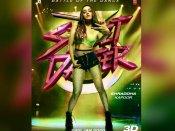 Poster- श्रद्धा कपूर का फर्स्ट पोस्टर रिलीज- स्ट्रीट डांसर 3डी में करेंगी धमाका