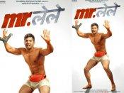 पोस्टपोन हो रही है वरुण धवन- जाह्नवी कपूर की ये फिल्म, पोस्टर के साथ हुई थी घोषणा?