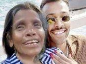 हार्दिक पांड्या और नताशा की तस्वीर हो रही है ट्रोल- रानू मंडल वाला मीम्स देखकर हंस पड़ेंगे आप