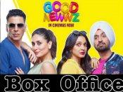 गुड न्यूज़ बॉक्स ऑफिस - अक्षय कुमार की तीसरी ब्लॉकबस्टर फिल्म, टॉप करने से बस 6 करोड़ दूर