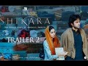 TRAILER: विधु विनोद चोपड़ा की फ़िल्म 'शिकारा'- इमोशनल और बेहद दमदार कहानी
