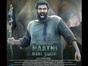 हाथी मेरे साथी से राणा दग्गुबाती का फर्स्ट लुक पोस्टर, शानदार फिल्म की तैयारी