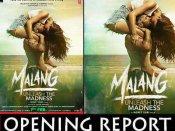 मलंग बॉक्स ऑफिस - ओपनिंग के साथ ही फिल्म ने बनाया 2020 का पहला रिकॉर्ड