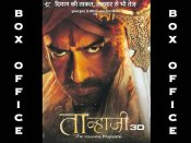 तानाजी वर्ल्डवाइड बॉक्स ऑफिस - टॉप 3 में पहुंचे अजय देवगन, सलमान से अक्षय सब पीछे