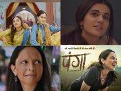 'महिला सम्मान आज भी है दिखावा'- बॉक्स ऑफिस पर बुरी तरह पिटीं ये फिल्में- कड़वा मगर सच!