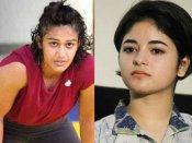 'मैं कोई जायरा वसीम नहीं जो डरूंगी'- बबिता फोगाट के इस बयान पर अभिनेत्री ने दिया जवाब?